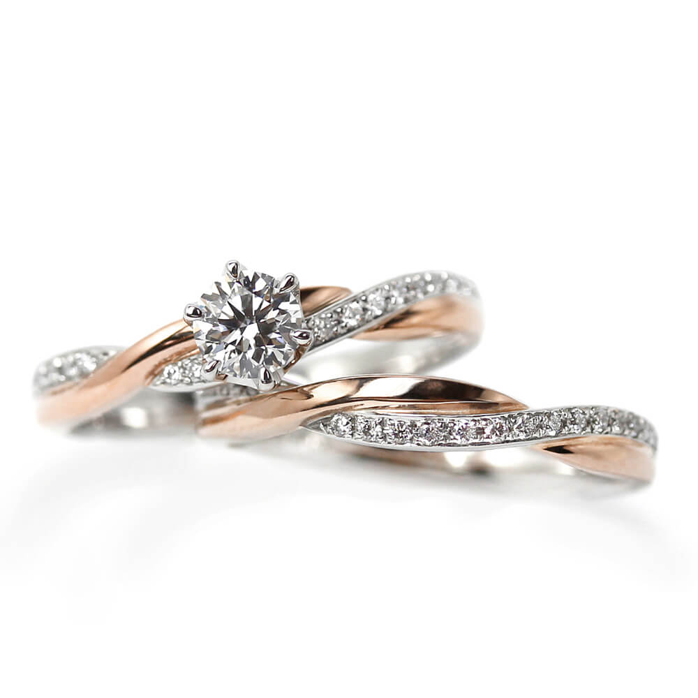 Stacy Set Ring