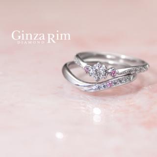 ピンクダイヤ 婚約指輪 結婚指輪